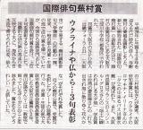 article_120928.jpg